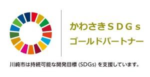 201225_logo [復元]